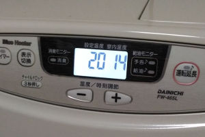 ストーブをつける前は10℃