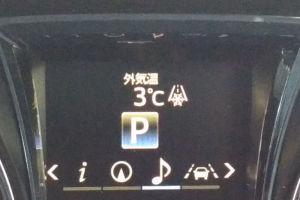 メーターの外気温は3℃