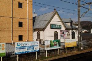 江ノ島電鉄鎌倉駅舎