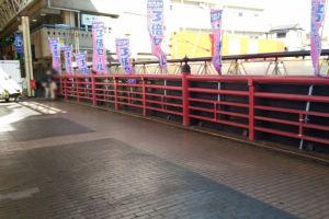 大岡川にかかるさくら橋