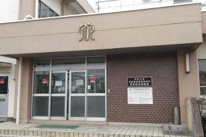 神奈川県自動車税管理事務所