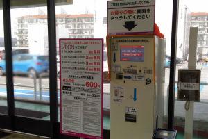 イオン金沢八景店駐車場システム