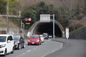 南郷トンネル北側