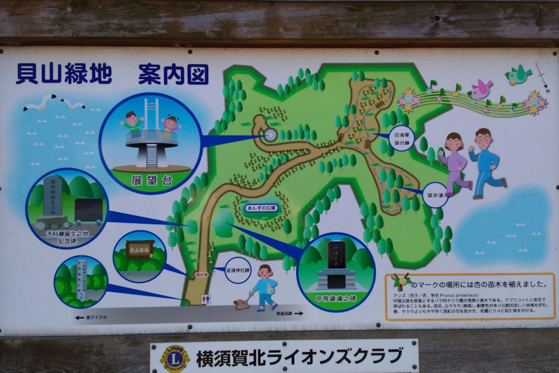 緑地の案内図