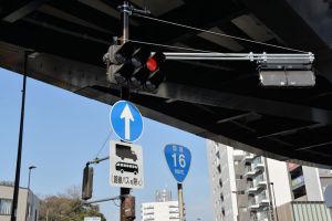 16号上り線から駅前広場へ左折は