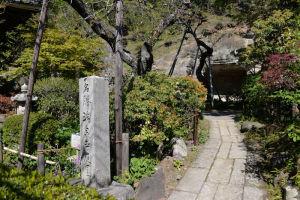 名勝瑞泉寺庭園の入口