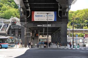 2019年4月28日八景駅周辺の工事