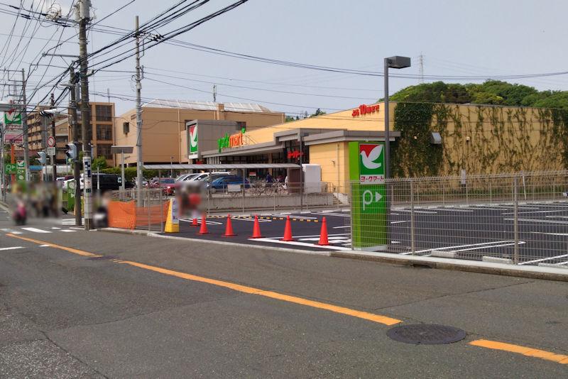 新駐車場とヨークマート六浦店