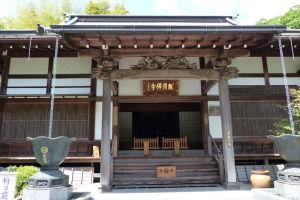 報国寺は臨済宗建長寺派の禅宗寺院
