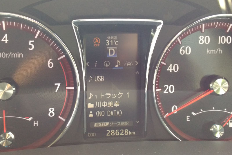 車の外気温計