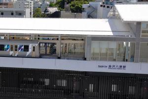 新金沢八景駅舎に停車した車両