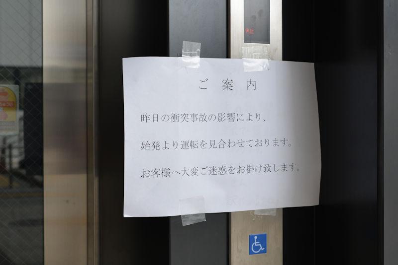 エレベーターも休止
