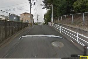 Googleストリートビュー修正依頼