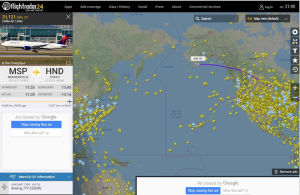 日本に向けDL121便は離陸