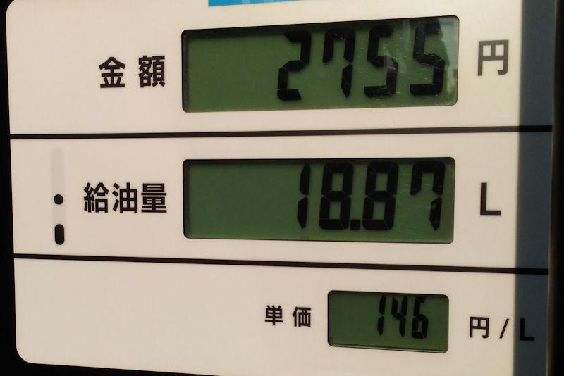 ハイオクを約19リッター給油