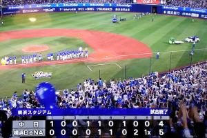 横浜DeNAチーム一丸での勝利
