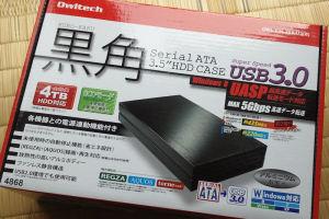 オウルテックのHDDケースを使い