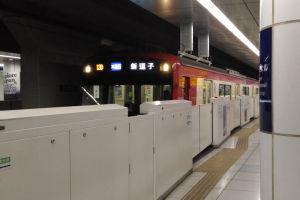 国際線ターミナル駅から新逗子行きに乗車