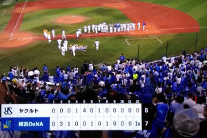 DeNAの勝利を信じたファンは大喜び