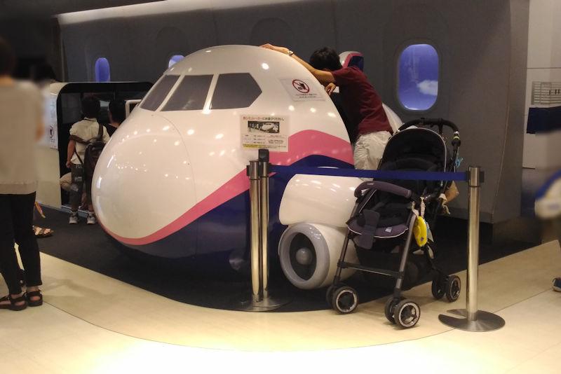 フライトシミュレーターが4台設置されていて