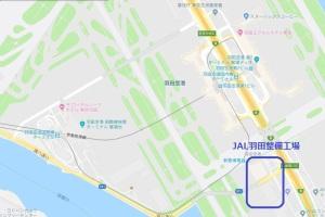 東京モノレール「新整備場」で下車