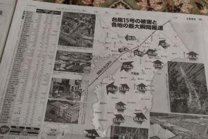 千葉県で観測した最大瞬間風速