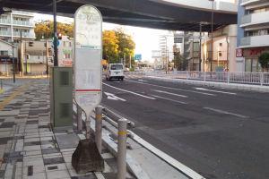 駅前のバス停表示板