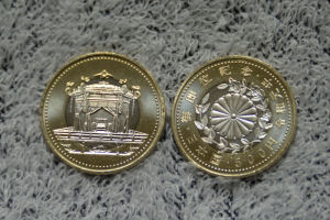 天皇陛下御即位記念五百円貨幣