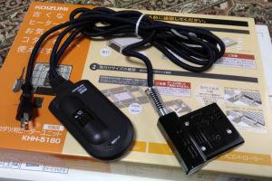 電気コードとコントローラー
