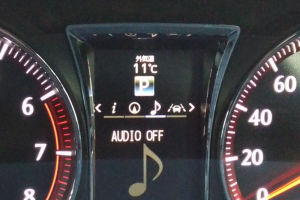 車の外気温は11℃でした