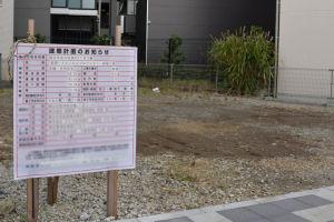 6階建ての店舗兼住宅が建設予定