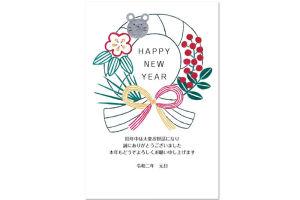 「ゆうびん.jp」の無料年賀状素材