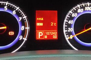 外気温は2℃