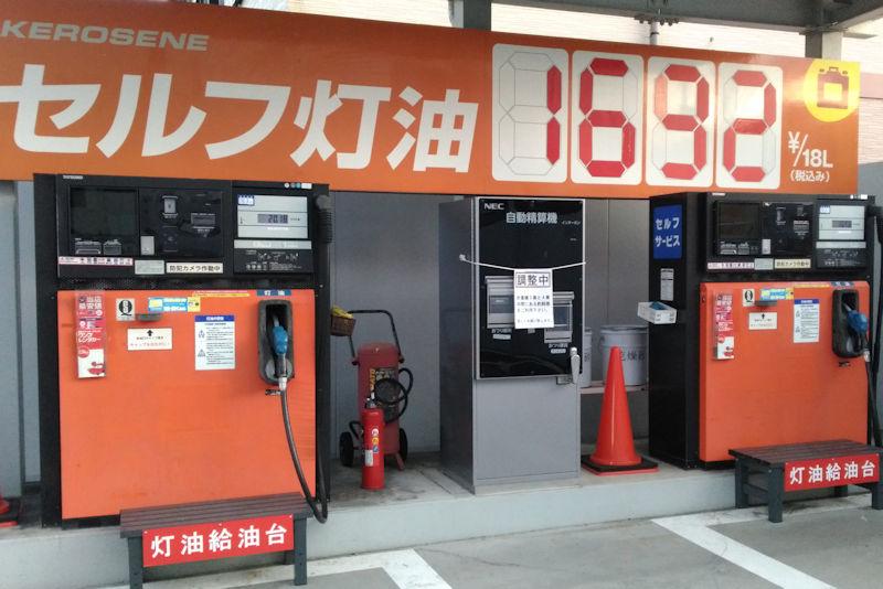 1692円と72円あがり