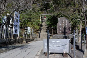 源頼朝公の墓所への石段