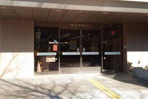 税務署南側の入口