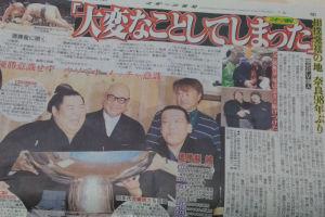 日本人力士としては最年長の優勝