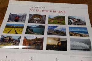 毎月きれいな鉄道写真