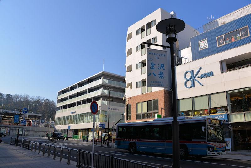 横浜銀行新金沢支店となる建物