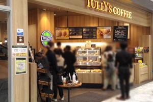 2階のタリーズコーヒー