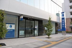 横浜銀行金沢支店入口