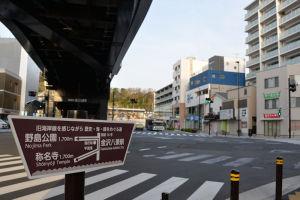 昨年3月26日から金沢八景駅前広場など供用開始
