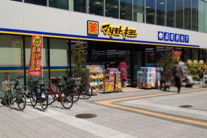 金沢八景駅前のマツキヨ開店