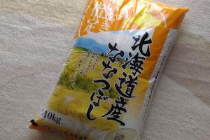 お米を10Kg買いました