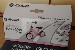 トレーニングバイクは