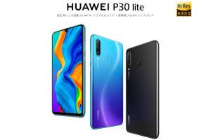 HuaweiのP30 lite