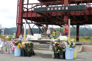 東日本大震災から9年2か月