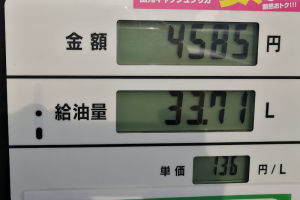 ハイオクでリッター136円