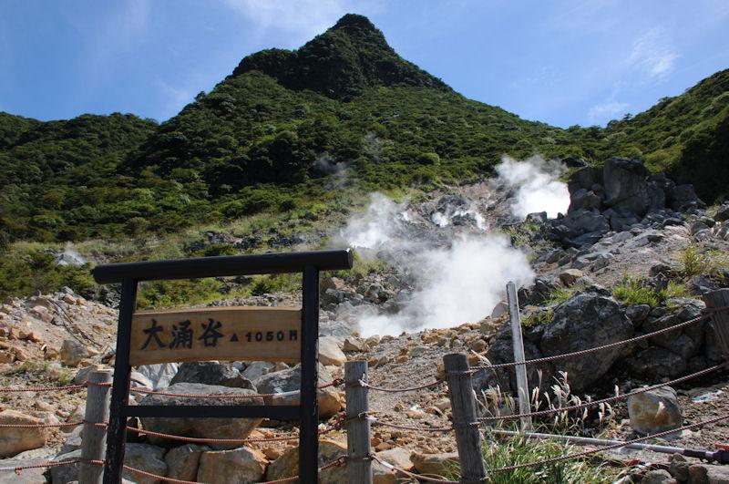 箱根も大涌谷など観光が