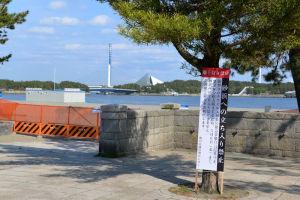 海の公園は6月末まで潮干狩り禁止